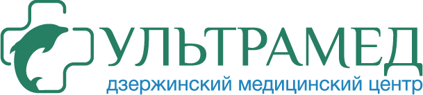 УльтраМед Дзержинск